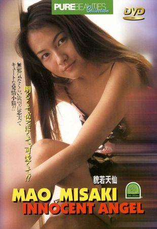 Pure Beauties: Mao Misaki - Innocent Angel