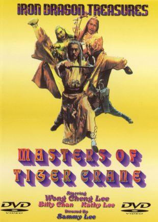 Masters of Tiger Crane