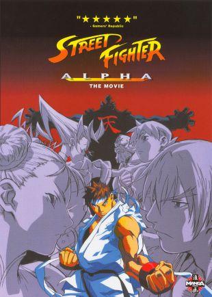 Street Fighter: Alpha (1999) - Shigeyasu Yamauchi, Joe
