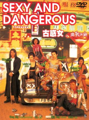 Sexy and Dangerous