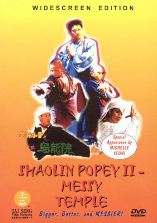 Shaolin Popey 2: Messy Temple