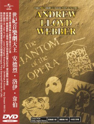 Andrew Lloyd Webber: Premiere Collection Encore