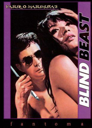 Blind Beast