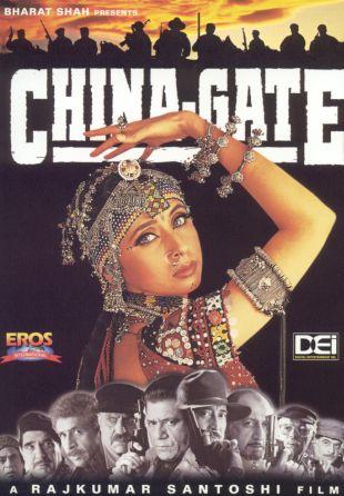 China-Gate
