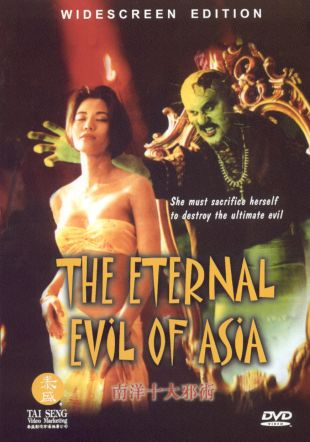 Eternal Evil of Asia