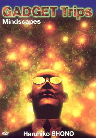 Gadget Trips: Mindscapes