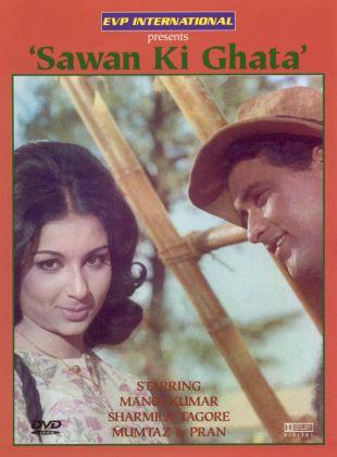 Sawan Ki Ghata
