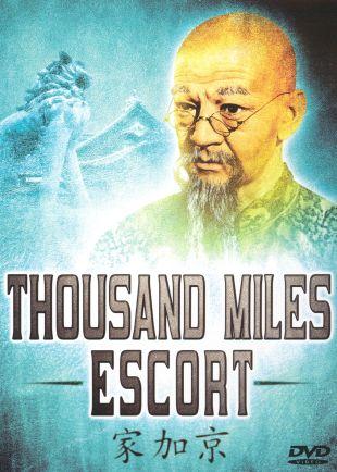 Thousand Mile Escort
