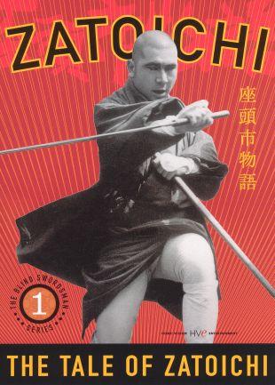 The Tale of Zatoichi