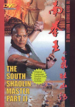 South Shaolin Master II