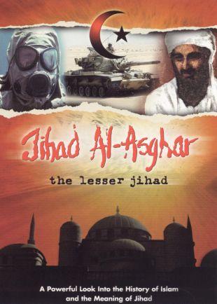 Jihad Al-Asghar