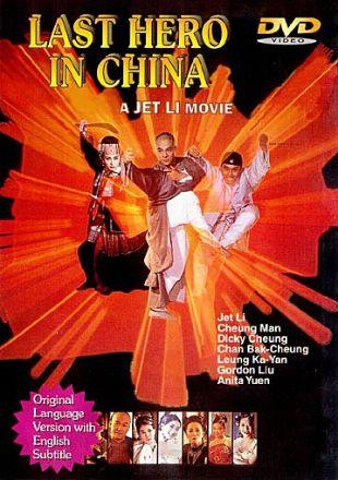 Deadly China Hero