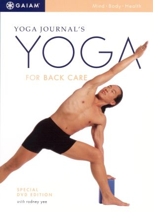 Yoga Journal's Yoga for Back Care