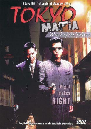 Tokyo Mafia: Wrath of the Yakuza