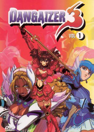 Dangaizer 3, Vol. 1