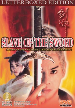 Slave of the Sword
