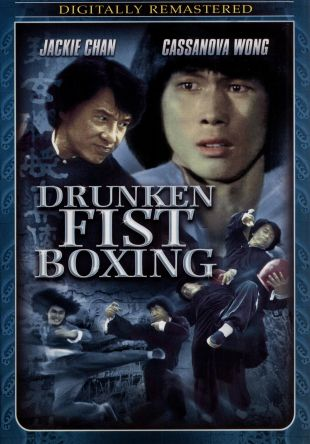 Drunken Fist Boxing