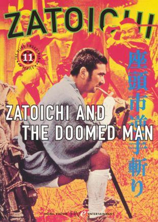 Blind Swordsman: Zatoichi and the Doomed Man