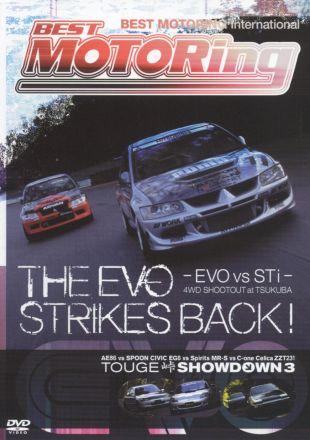 Best Motoring: The EVO Strikes Back!