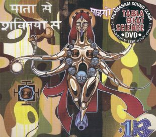 Tabla Beat Science: Talamanam Sound Clash - Further Adventures in Hypercussion