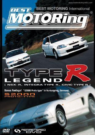 Best Motoring: Type R Legend