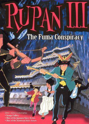 Rupan III: The Fuma Conspiracy