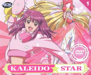 Kaleido Star : My Amazing Stage Debut!