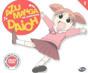 Azumanga Daioh : Miss Yukari