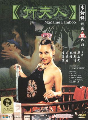 Madame Bamboo