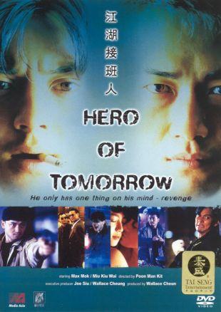 Hero of Tomorrow