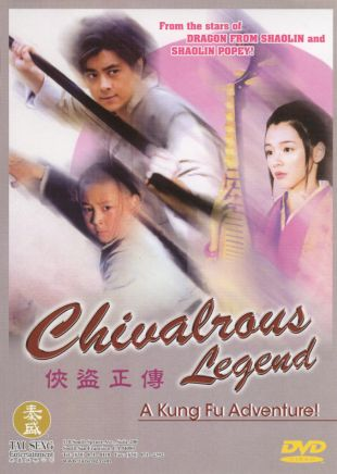 Chivalrous Legend