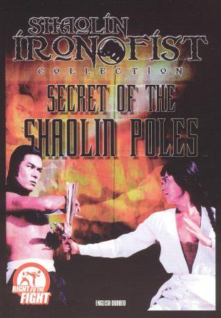 Secret of the Shaolin Poles