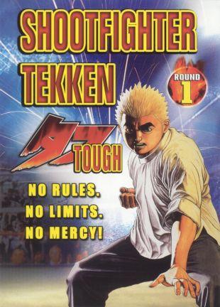Shootfighter Tekkan: Round 1
