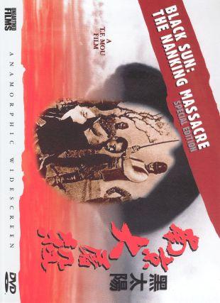 Black Sun: The Nanking Massacre