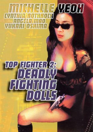 Top Fighter 2: Deadly China Dolls