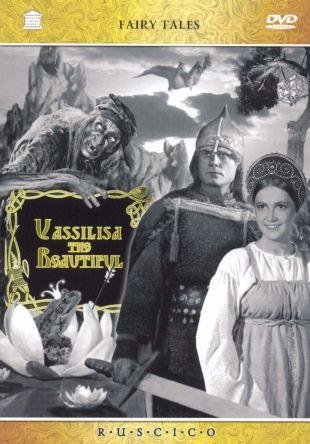 Vasilisa Prekrasnaya