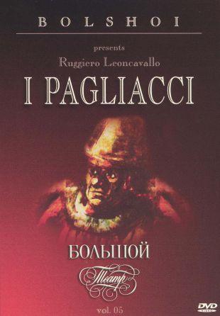 I Pagliacci (Bolshoi Theatre)