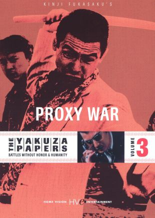 The Yakuza Papers: Proxy War
