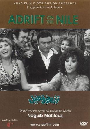Adrift on the Nile