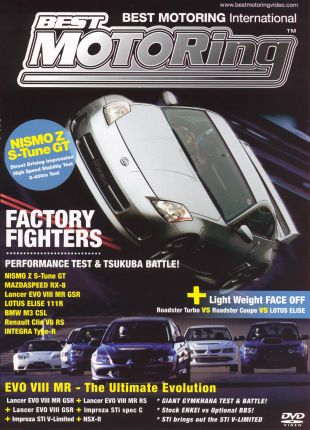 Best Motoring International: Factory Fighters