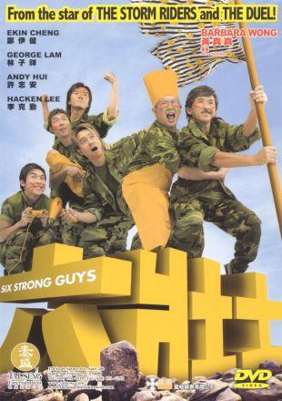 Six Strong Guys