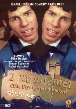 Kuni Lemel: The Flying Matchmaker