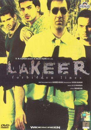 Lakeer