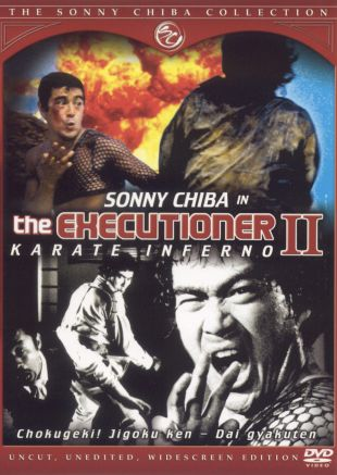 Executioner 2: The Karate Inferno