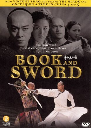 Book and Sword