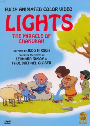 Lights: The Miracle of Chanukah