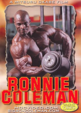 Ronnie Coleman: First Training Video