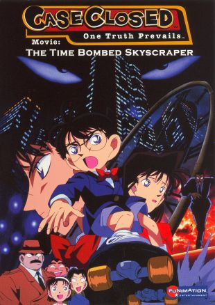 Case Closed: The Time Bombed Skyscraper - The Movie