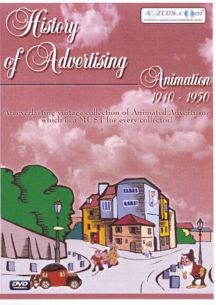 History of Advertising: Animation 1940-1950