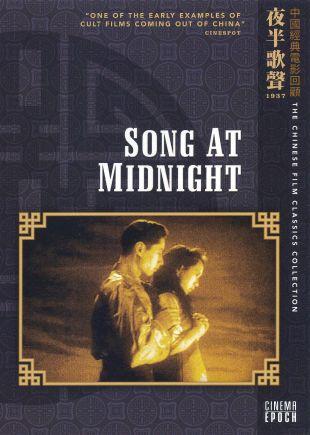 Song at Midnight